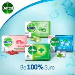 Dettol Cool Germ Protection Bathing Soap bar, 125gm