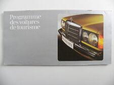 Brochure MERCEDES le programme des voitures de tourisme de 07 / 1977