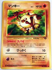Pokemon Card JAPANESE MANKEY NO.056 JUNGLE SET COMMON