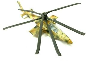 Ertl military Brown Camouflage Helicopter Diecast vintage #8316