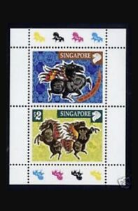 Singapore stamps 2002 Horse gold/silver Zodiac stamp Rare Mini pane sheetlet