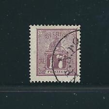 Sweden Stamps 14 17 öre Red Violet Fine 1866 SCV $160.00