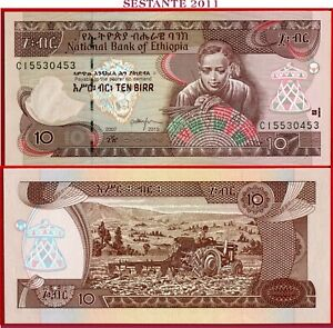 $ ETHIOPIA - 10 BIRR EE 2007 / 2015 - P 48f - UNC;  free shipping from 75 €