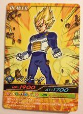 Dragon Ball Bakuretsu Impact PROMO VJ-001-III