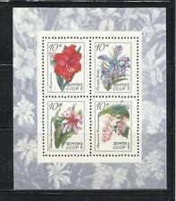 U.R.S.S. Año: 1971. Tema: FLORES Y PLANTAS TROPICALES.