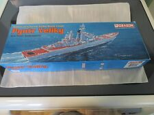 1/700 Russian nuclear guided missle cruiser