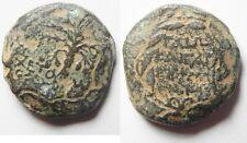 ZURQIEH -aa957- RARE TYPE: JUDAEA, Herodians. Herod III Antipas, Under Caligula