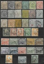 French Tunisia Used Collection $265.45 SCV