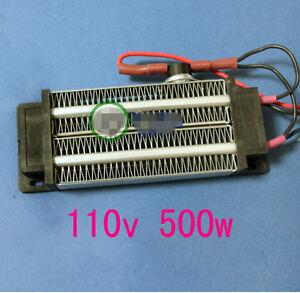 New PTC heating element heater 500W AC110V Electric heater ceramic Thermostatic