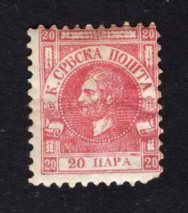 Serbia 1866 stamp Mi#2 RRR!! MH CV=1000€