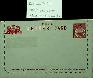 FIJI UNUSED 1½ PENNY POSTAL STATIONERY LETTER CARD WITH FLAW PRINT