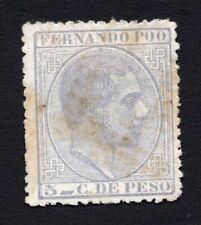 Italian Eritrea 1882 stamp Mi#7 defect MNG CV=55€