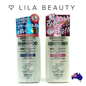 KAMINOMOTO - Medicated Shampoo or Conditioner 300ml Japan Hair Growth