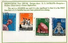 HAITI 1958 POSTAGE ISSUES OF US SATELLITE /ALL USED HINGED TO PAPER