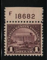 1917 Sc 571 $1 MNH VF plate number Hebert CV $160