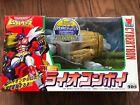 Flash Lio Convoy Takara Beast Wars C-16 Movie Memorial Limited ver. Transformers