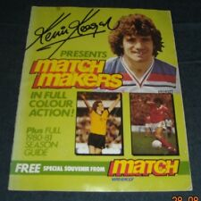 MATCH WEEKLY MATCH MAKERS  FOOTBALL ALBUM-100% COMPLETE-VERY GOOD CONDITION.