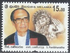 Sri Lanka New Issue 24-02-2020 (Stamp) S Panibharatha