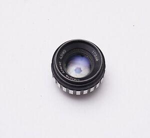Meopta Anaret  80mm F4,5 --vintage lens