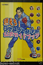 JAPAN Project Justice Rival Schools 2 Official Guide Book OOP