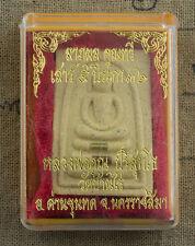 Amulette Phra Somdej LP Toh- Bouddha thai-Takrut-talisman Protection 827 ME
