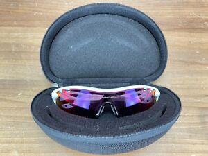 Oakley RadarLock Path Sunglasses Prizm Field Lenses Asia Fit OO9206-27