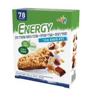 Energy Cereals Nuts Bar with Milk Chocolate Bottom Kosher No added Sugar 144g