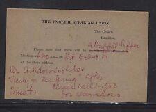 BERMUDA PSC  (P1108B)  1965  1D SLOGAN COME TO BERMUDA ENGLISH SPEAKING UNION