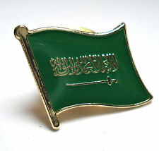 Saudi Arabia Flag Lapel Pin Badge Superior High Quality Gloss Enamel