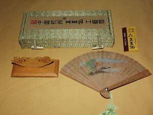 JAPANESE HAND FAN IN BOX