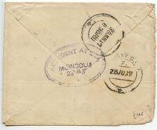 GB 1917 cover ACCIDENT AT SEA/ MONGOLIA cachet - to Karachi - b/s BOMBAY 28 JU