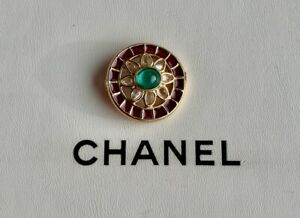 One CHANEL gold tone green/white Gripoix and red Enamel Button
