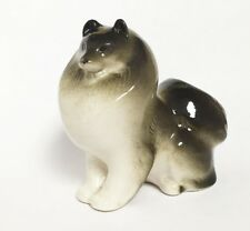 Lomonosov Porcelain Figurine Dog Spitz Small 3 1/4 inches long AUTHENTIC RUSSIAN