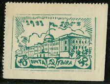 Tannu Tuva. 20th issue. Year 1943. Sc. 123a. Local issue. MNGAI. CV$ 250+