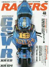 RACERS Vol.40 / SUZUKI / GSV-R / Japanese Bike Magazine