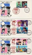 Japan-Israel 2006 Animation, Detective Conan, Child full set on 3 cacheted FDC's