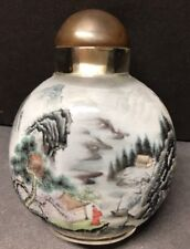 "VTG CHINESE INSIDE PAINTED GLASS SNUFF BOTTLE WITH AGATE TOP LID 2.75"" IN TALL"