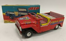 Vintage Japan Tin Litho Friction Drive Circus Jeep Toy & Box Clown Hood