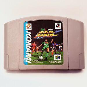 International Superstar Soccer 2000 ISS N64   Nintendo 64   JPN NTSC-J #040