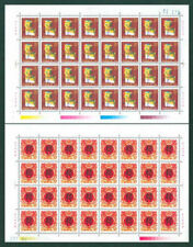 China 1994-1  Year of Dog 狗年 Zodiac Full sheet
