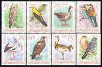 Hungary 1968 Birds/Owl/Eagle/Goose/Nature 8v set (b545)