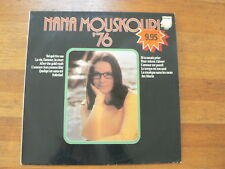LP RECORD VINYL NANA MOUSKOURI 76 PHILIPS