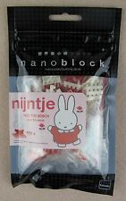 nanoblock Miffy Rose pink