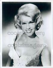 Pretty Singer Jane Morgan Press Photo