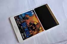 ALTERED BEAST Ju Oh Ki NEC PC Engine PCE TurboGrafx-16/Hu card only tested-a720-