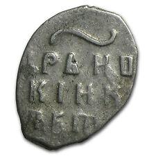 1672-1725 Russia Silver Kopek Peter the Great Wire Money - SKU #44492