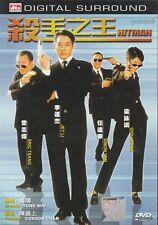 Hitman DVD (1998) Movie English Sub Region 0 , Jet Li , Eric Tsang