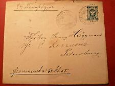 Finlande/Russie*Letter*30.3.1893-From Nikolaistad to St.P-burg*SUPERB- stamped *