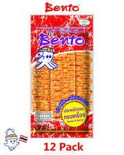 12 x 20g Bento Squid Seafood Thai Snack Delicious Sweet & Spicy Sauce Flavour