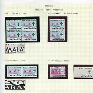 SARAWAK 1965 ORCHIDS VARIETIES INC BLACK IMPERF FRAAME PROOF MNH